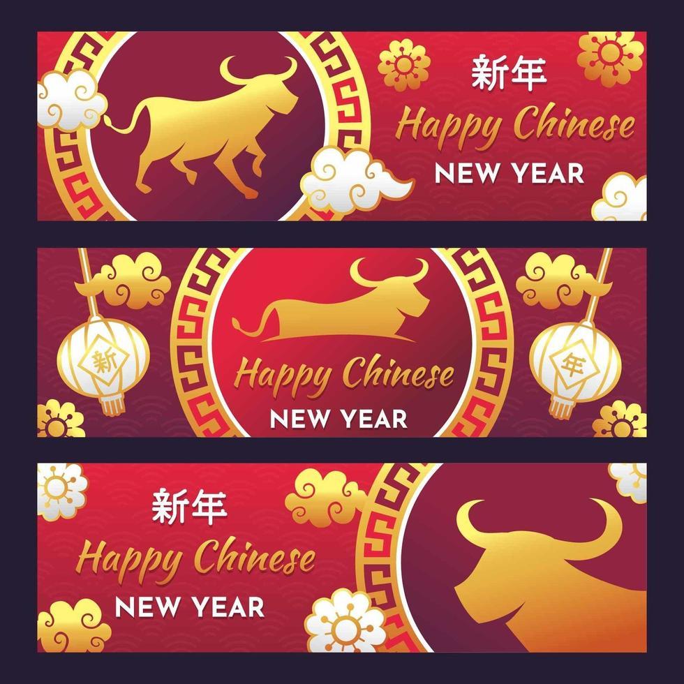 Conjunto de banners de año nuevo chino 2021 vector