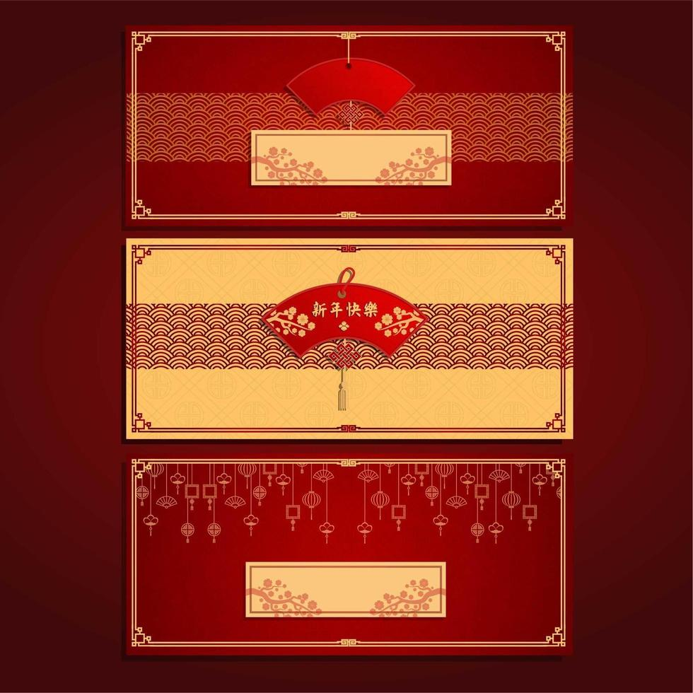 Golden Red 2021 Chinese New year Festival Banner vector