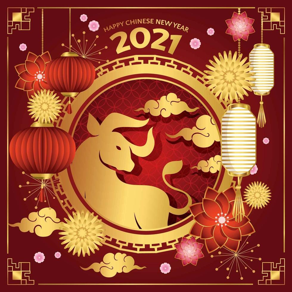Red and Gold Chinese New Year 2021 vector