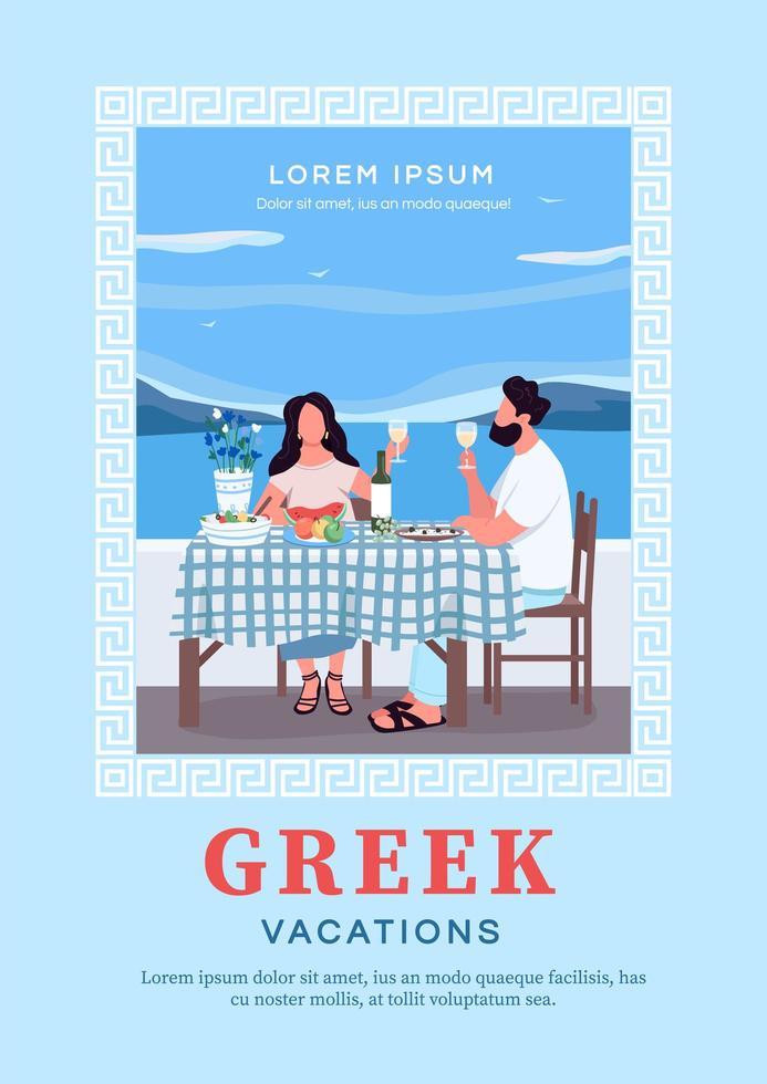 Greek vacation poster vector