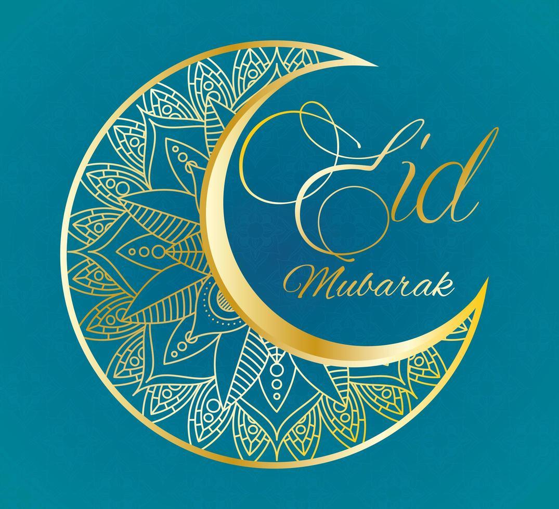 banner de celebración de eid mubarak con luna dorada vector