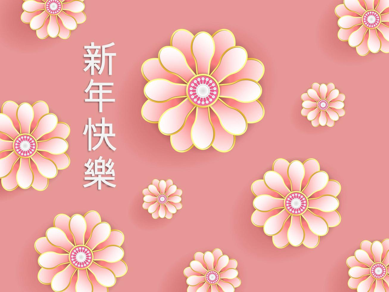 Pink flowers illustration with Chinese calligraphy vector