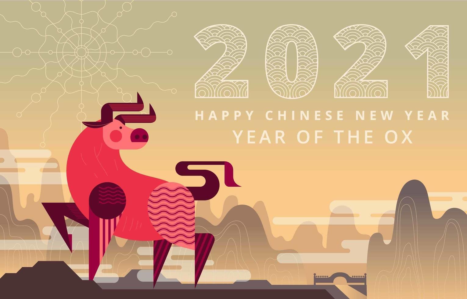 concepto de tarjeta de año nuevo chino 2021 vector