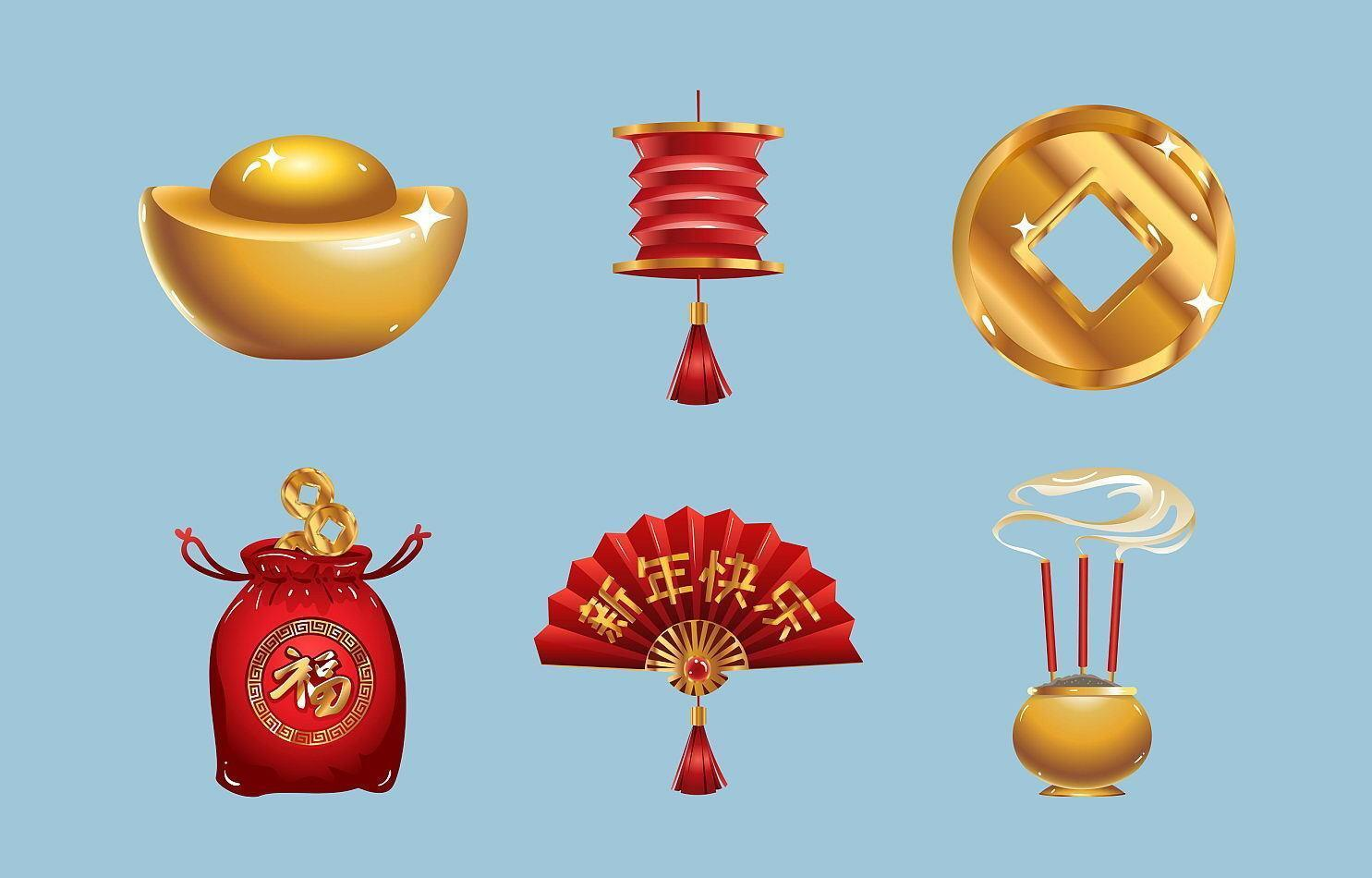Chinese New Year Festivity Icons vector