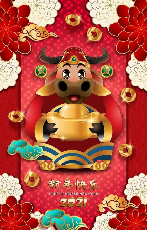 Happy Chinese New Year Golden Ox Poster Part 01 vector
