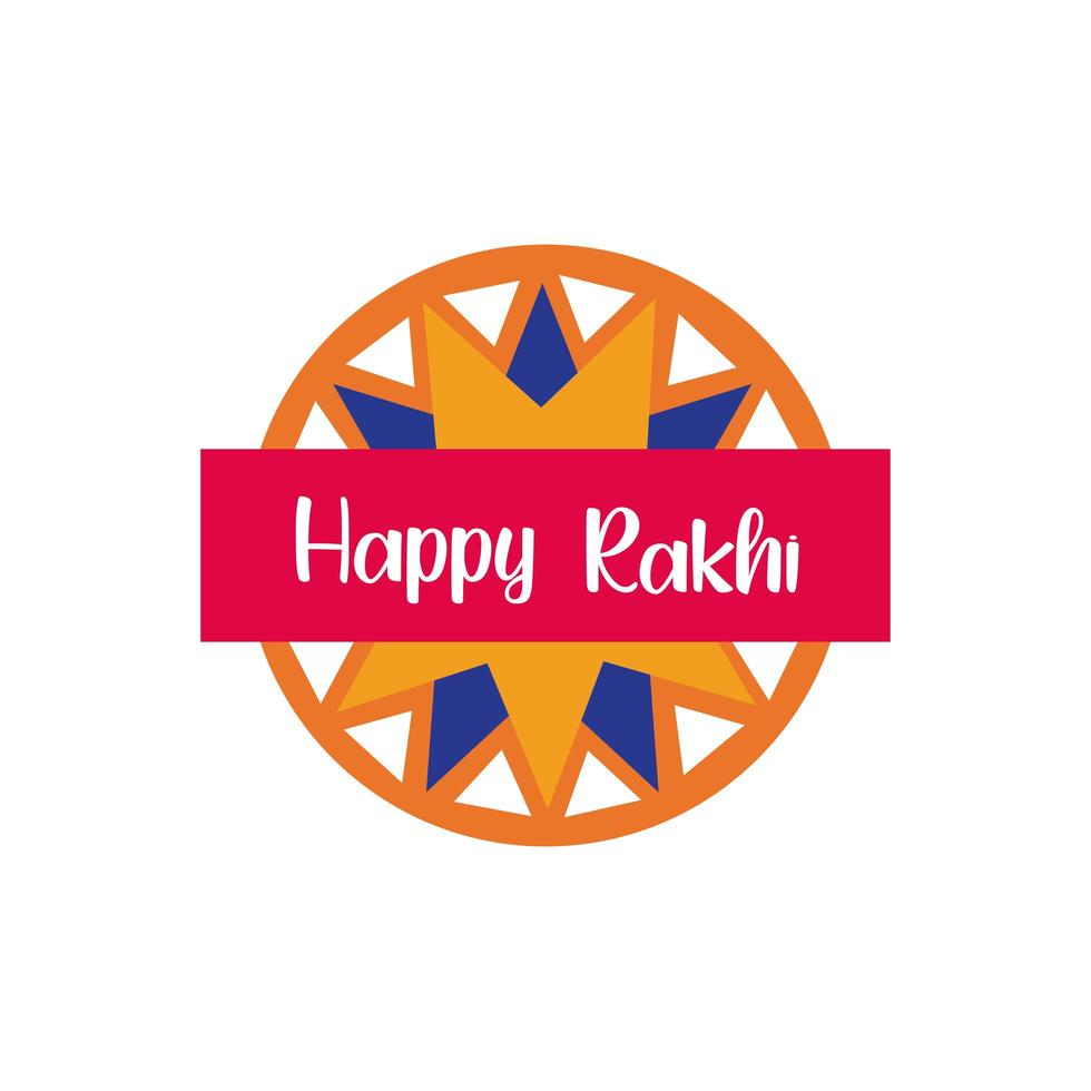 happy raksha bandhan flower decoration flat style vector
