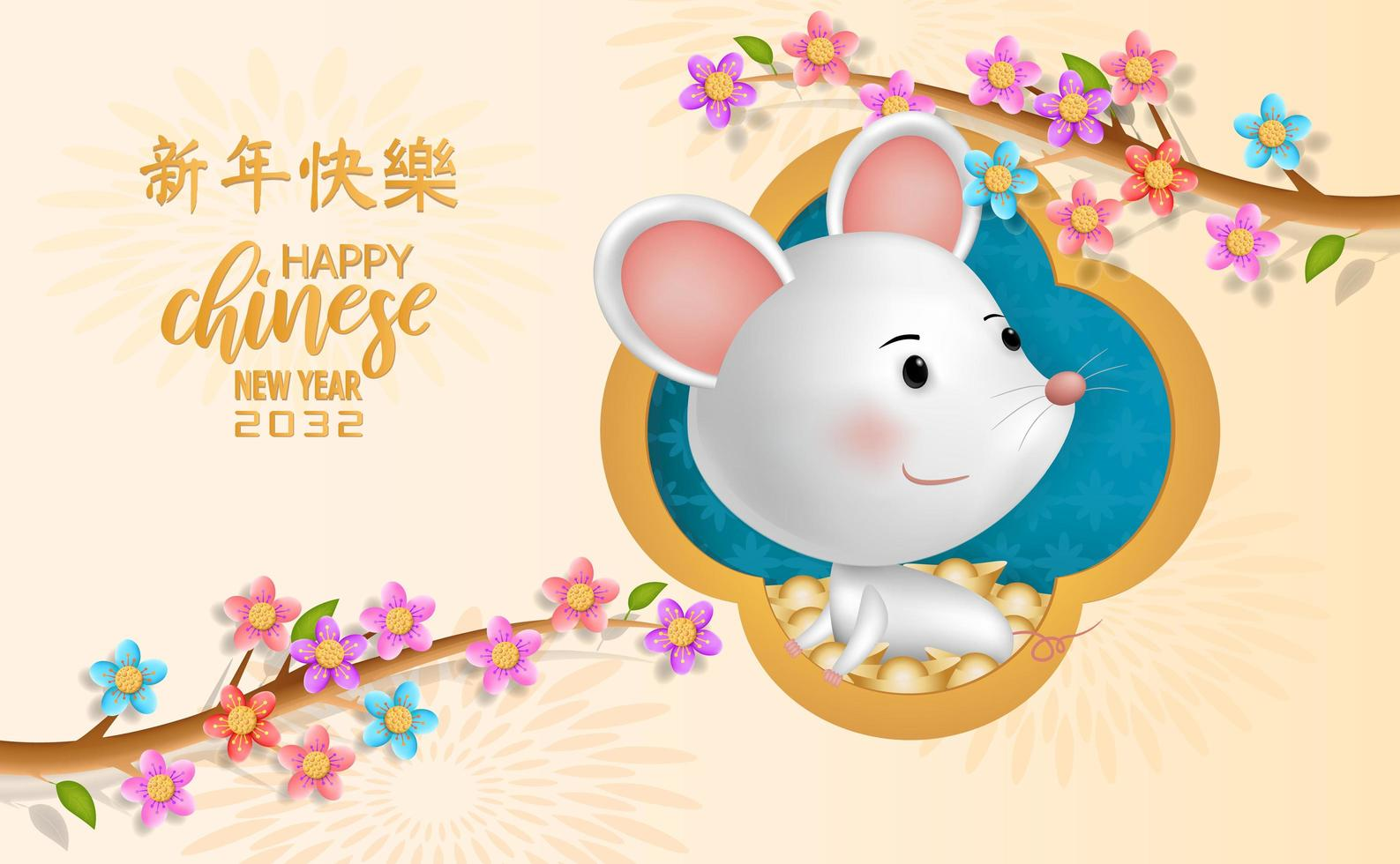 Happy Chinese new year banner. Year of the Rat with Chinese gold cubes and lantern on craft background. Chinese translation is Wish you a happy Chinese new year vector