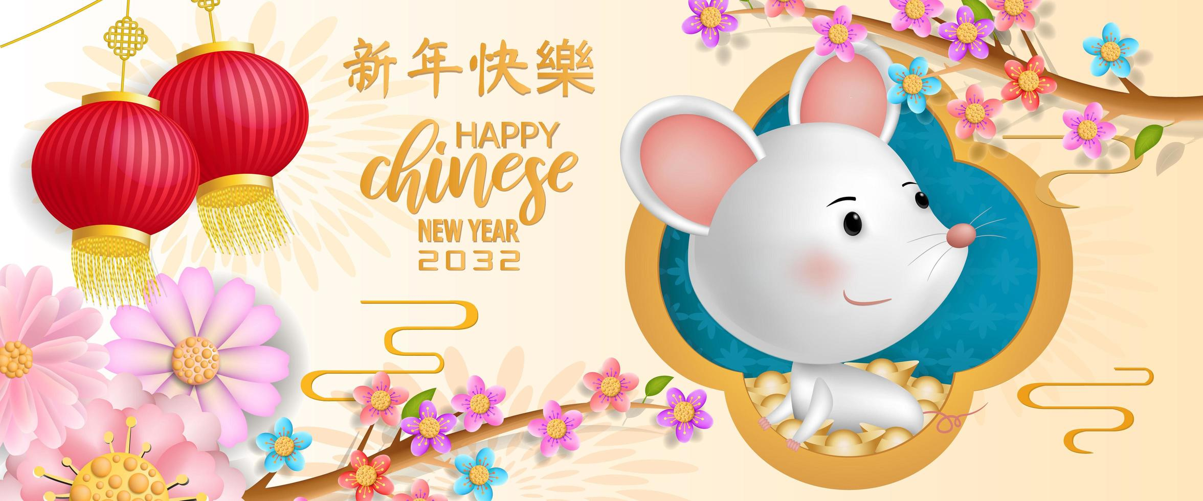 Happy new year 2032 Chinese new year greetings. Year of the Rat fortune. Chinese translation is Wish you a happy Chinese new year. vector