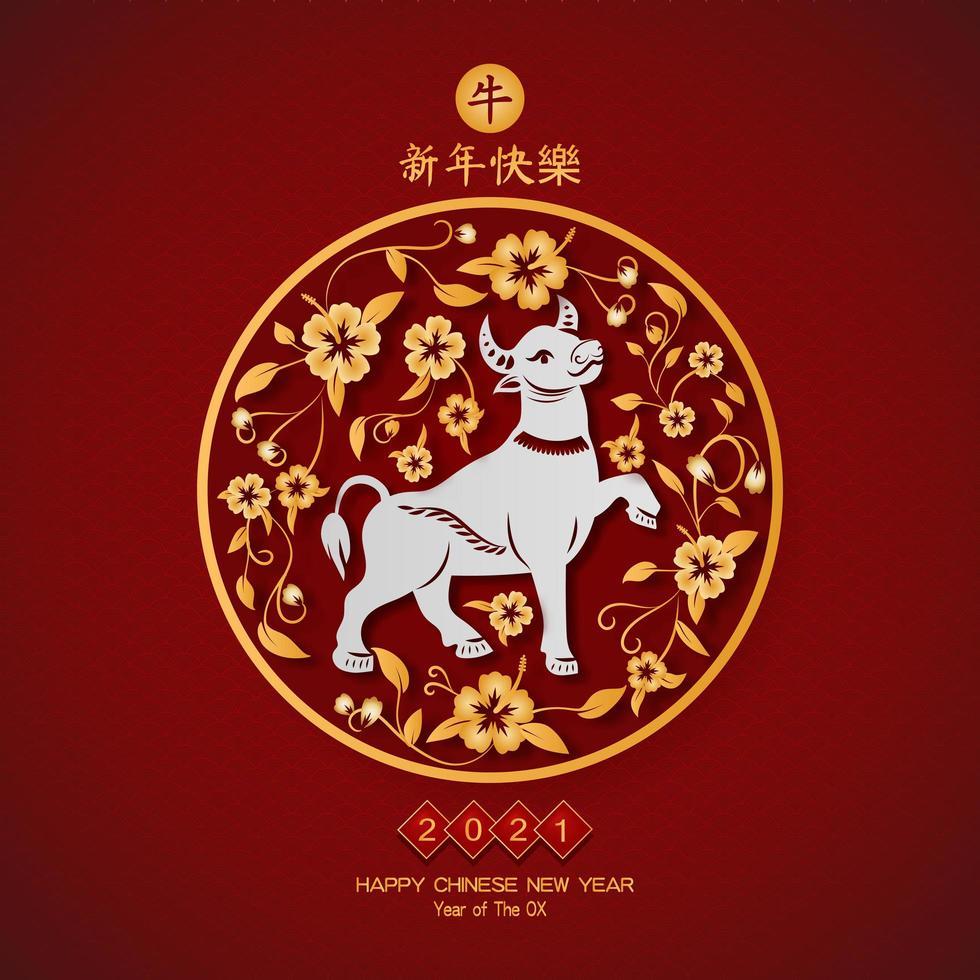 feliz año nuevo chino 2021 año del diseño de buey con carácter de buey, flores y elementos asiáticos con estilo artesanal vector