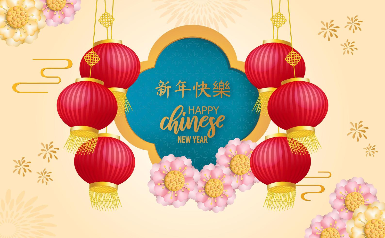 Happy Chiniese new year with Chinese lantern element vector