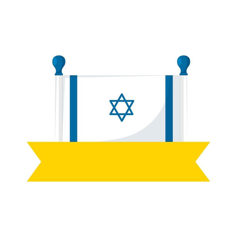 flag israel patriotic with ribbon icon vector