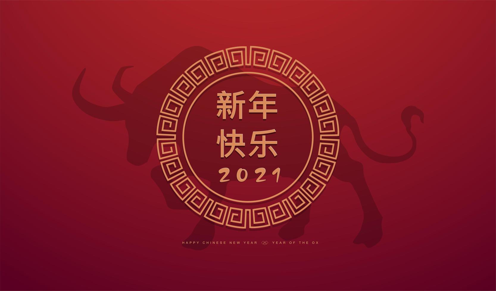 feliz año nuevo chino 2021 banner del zodiaco buey vector