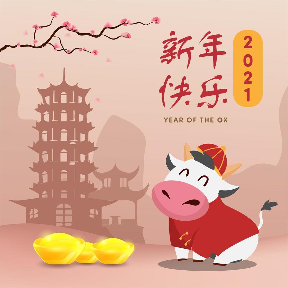 feliz año nuevo chino 2021 buey zodiaco vector