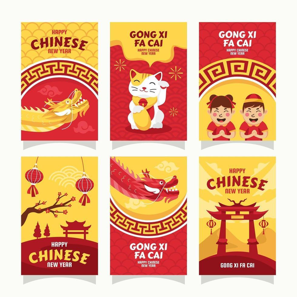 año nuevo chino tarjetas de felicitación vector
