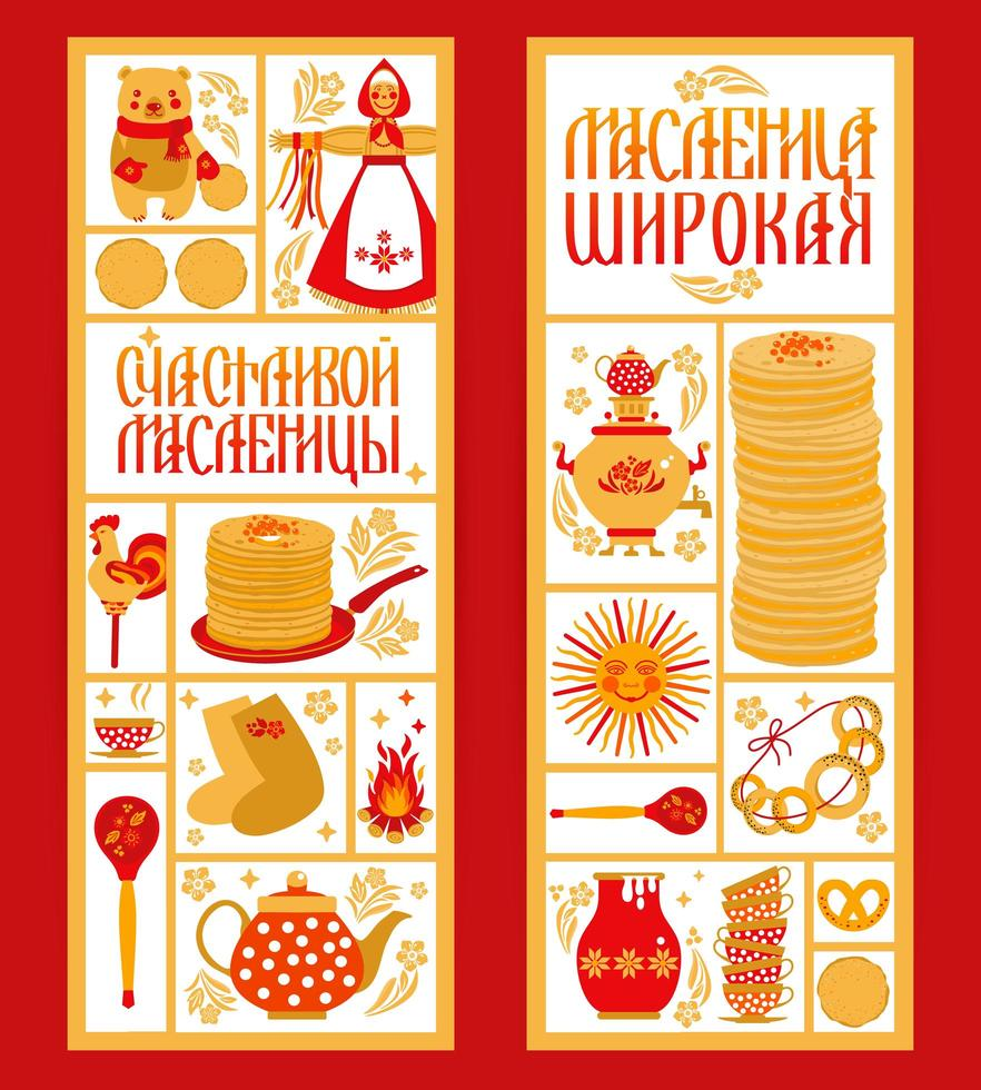 Vector set banner on the theme of the Russian holiday Carnival. Russian translation wide and happy Shrovetide Maslenitsa.