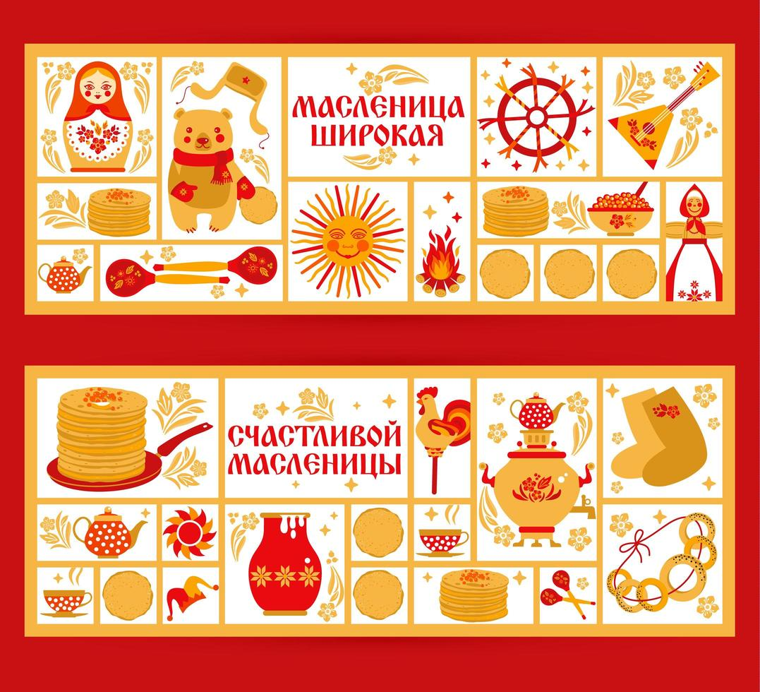 Vector set banner on the theme of the Russian holiday Carnival. Translation from Russian-Shrovetide or Maslenitsa wide.