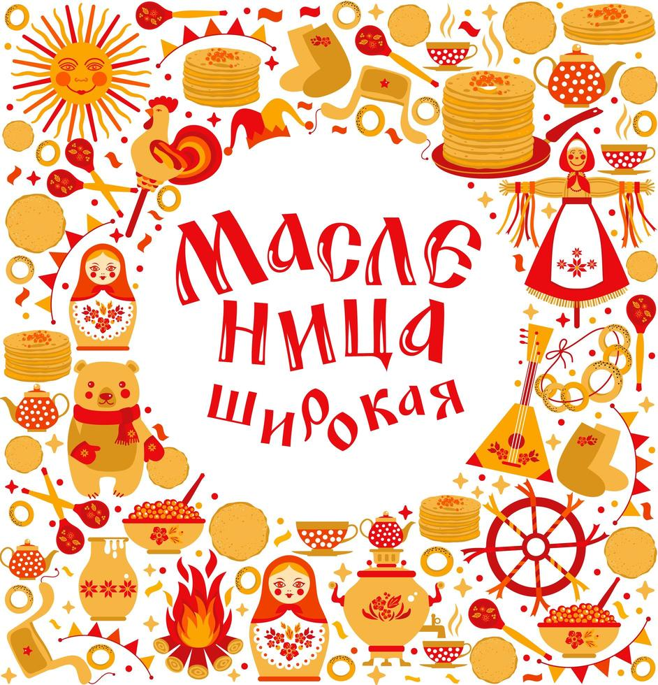 Vector set on the theme of the Russian holiday Carnival. Translation from Russian-Shrovetide or Maslenitsa wide.