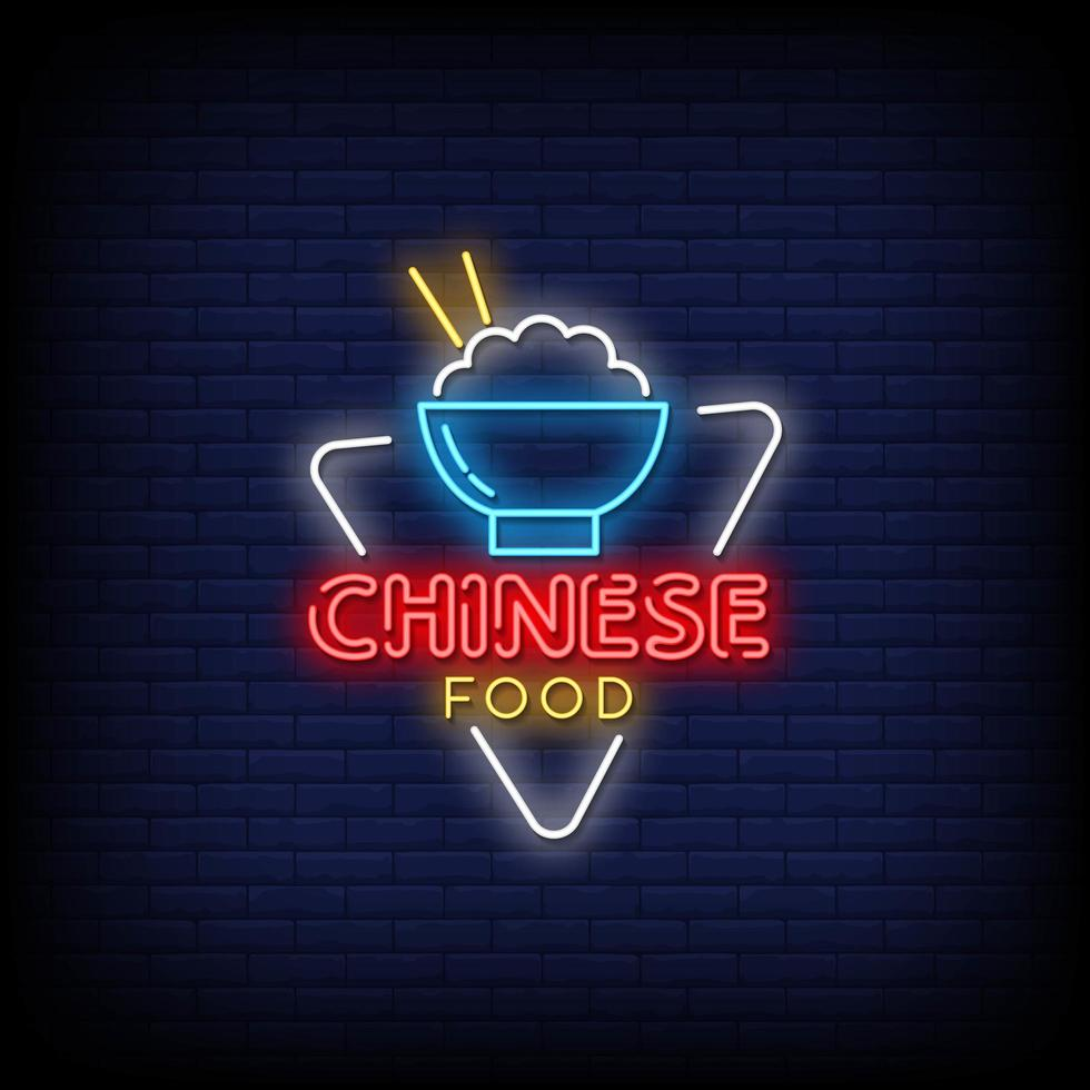 Chinese Food Neon Signs Style Text Vector