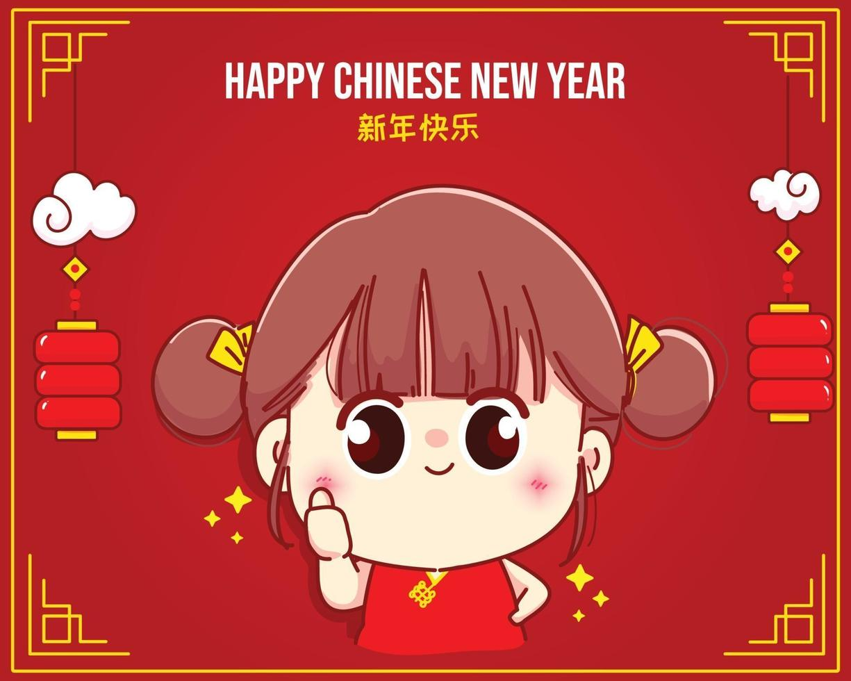 Cute girl Thumbs up, happy chinese new year cartoon character illustration vector