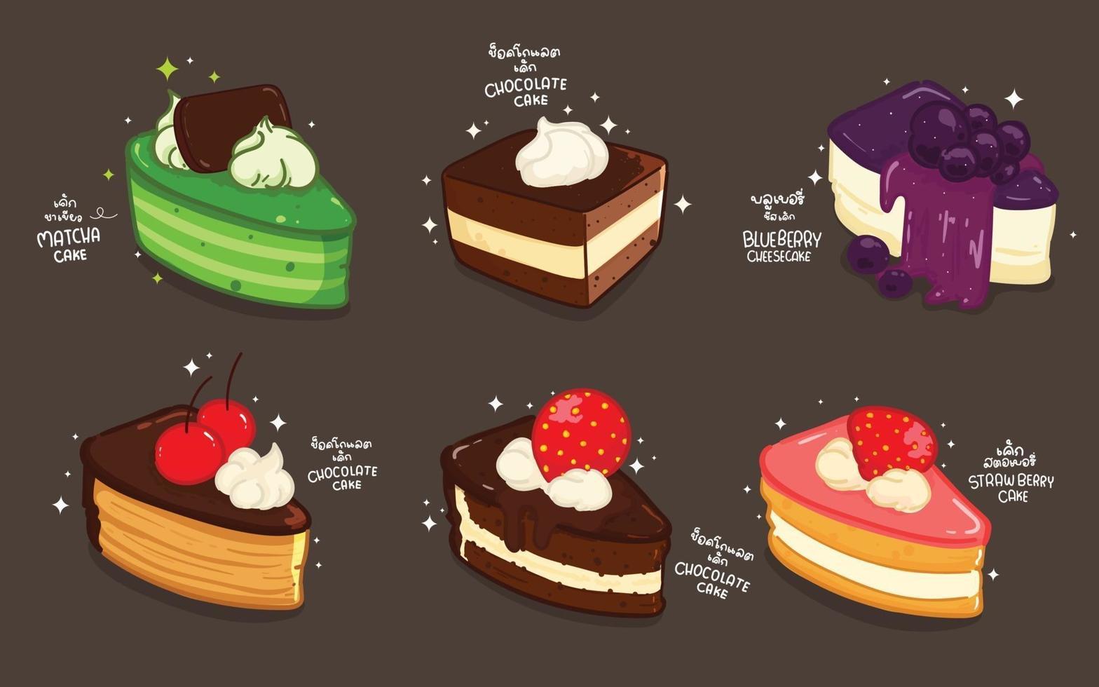 pastel de dibujos animados conjunto dibujado a mano ilustración de estilo vector