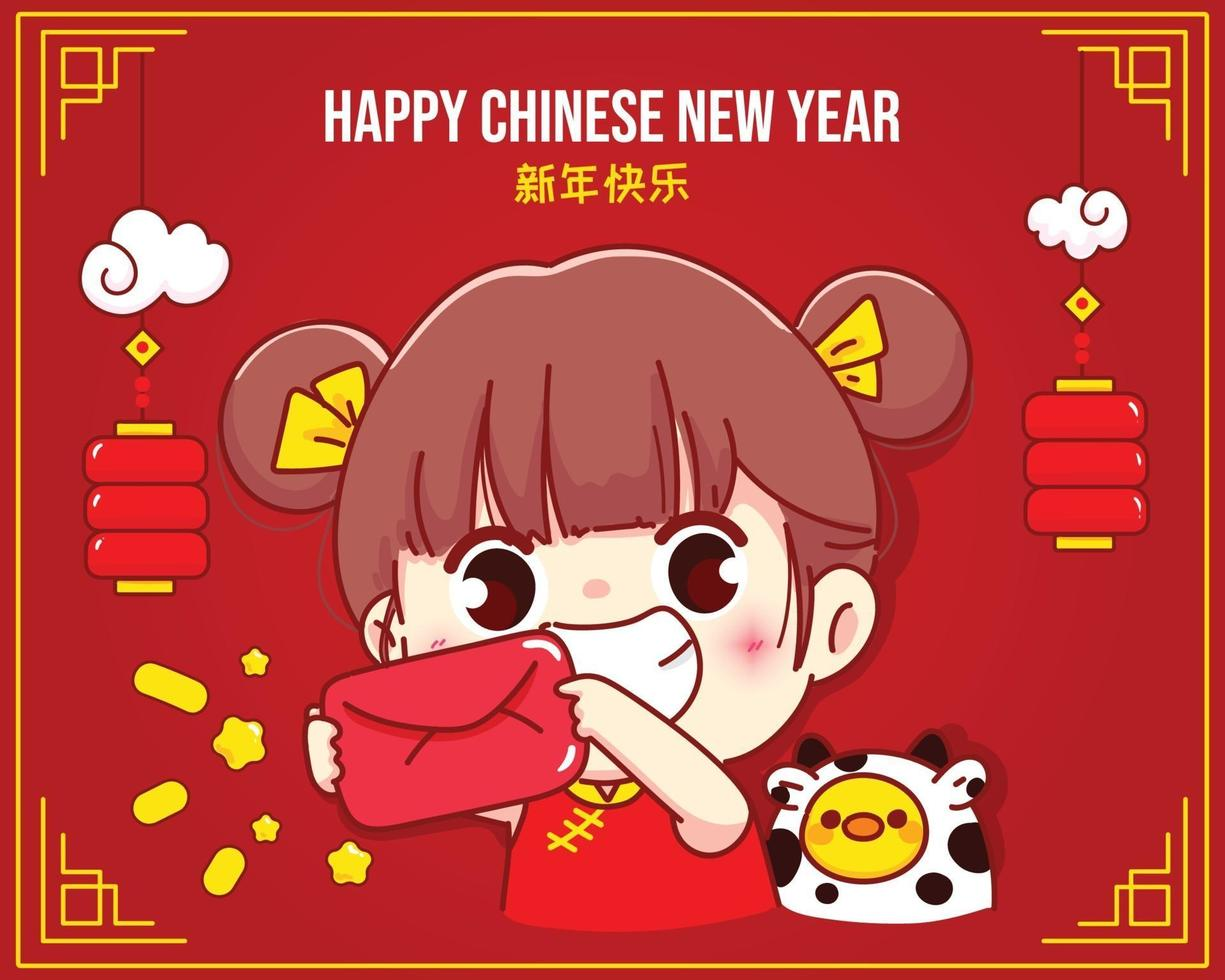 Cute girl holding red envelope, Happy chinese new year greeting cartoon character illustration vector