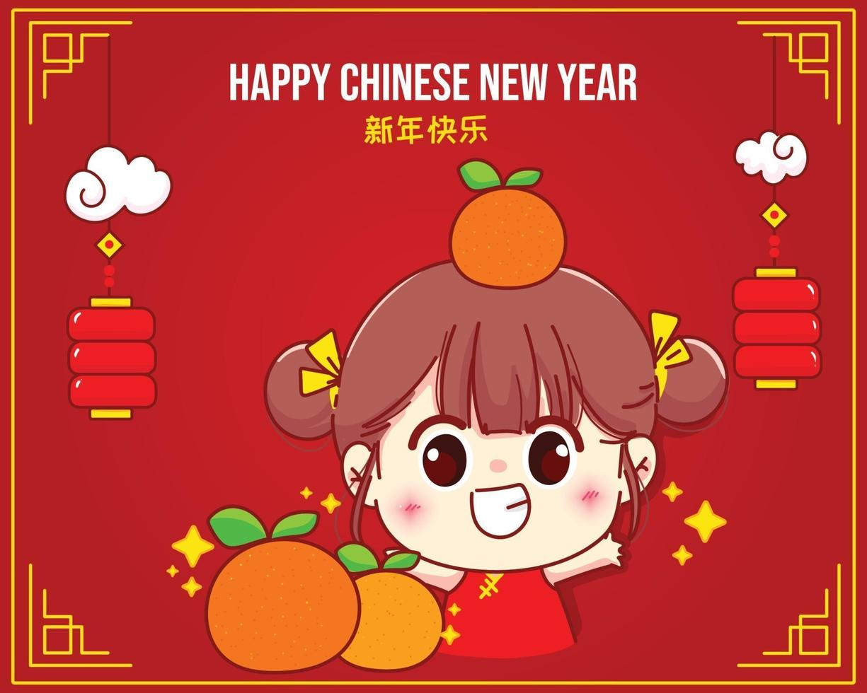 Happy girl and orange, happy chinese new year celebration cartoon character illustration vector