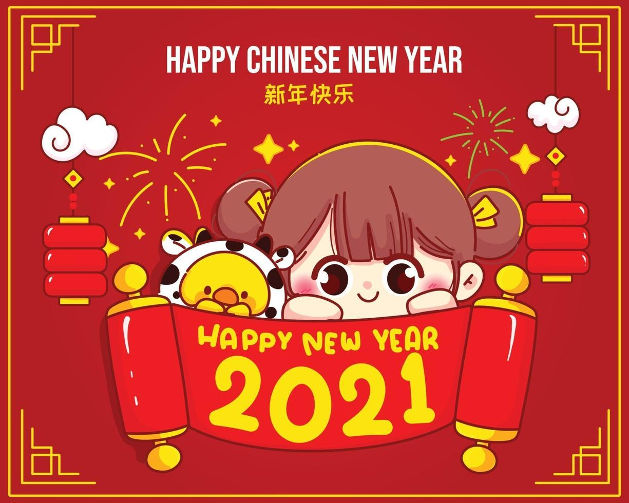 Cute girl happy chinese new year celebration cartoon character illustration vector