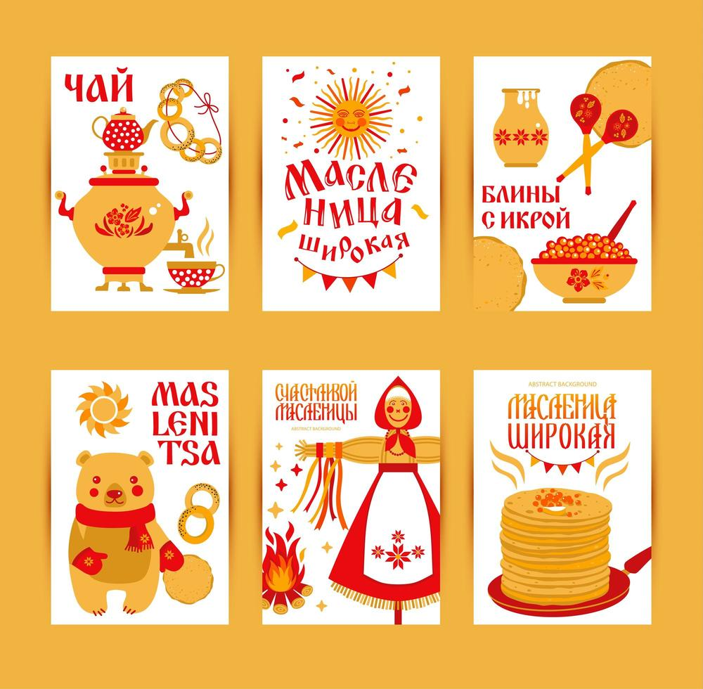Vector set cards on the theme of the Russian holiday Carnival. Russian translation happy Shrovetide Maslenitsa, Tea and pancake with caviar.