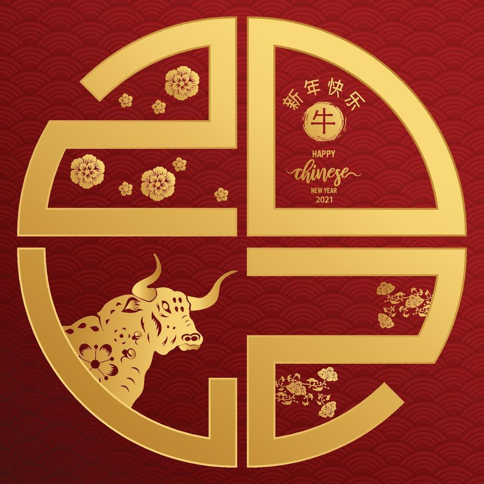 Template design of Happy Chinese new year 2021 vector