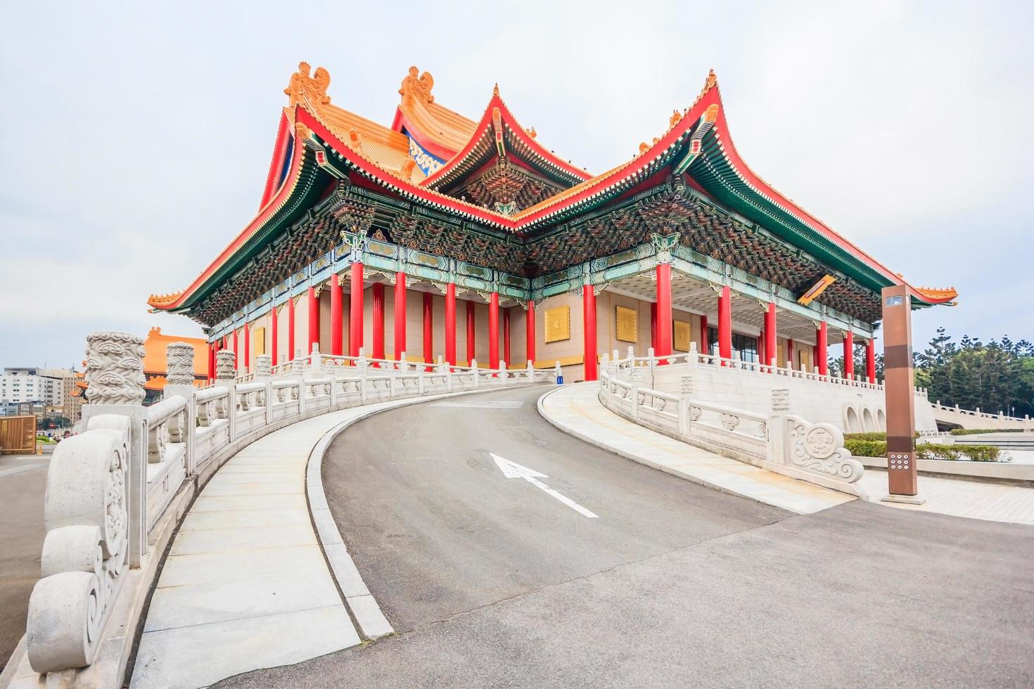 National Theater and Concert Hall in Taipei, Taiwan photo