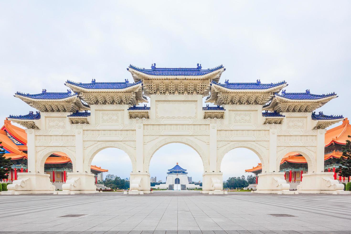 Chiang Kai Shek memorial hall, Taipei, Taiwan photo