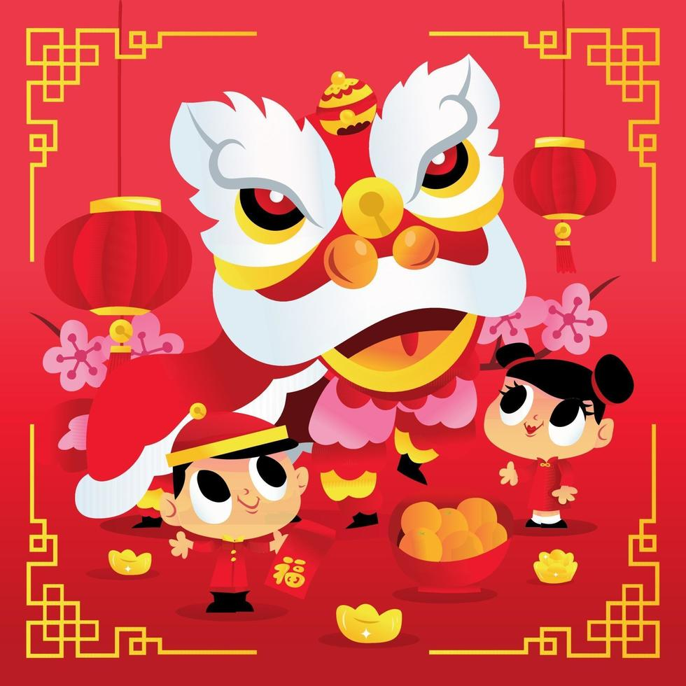 Super Cute Chinese New Year Kids Lion Dance Party vector