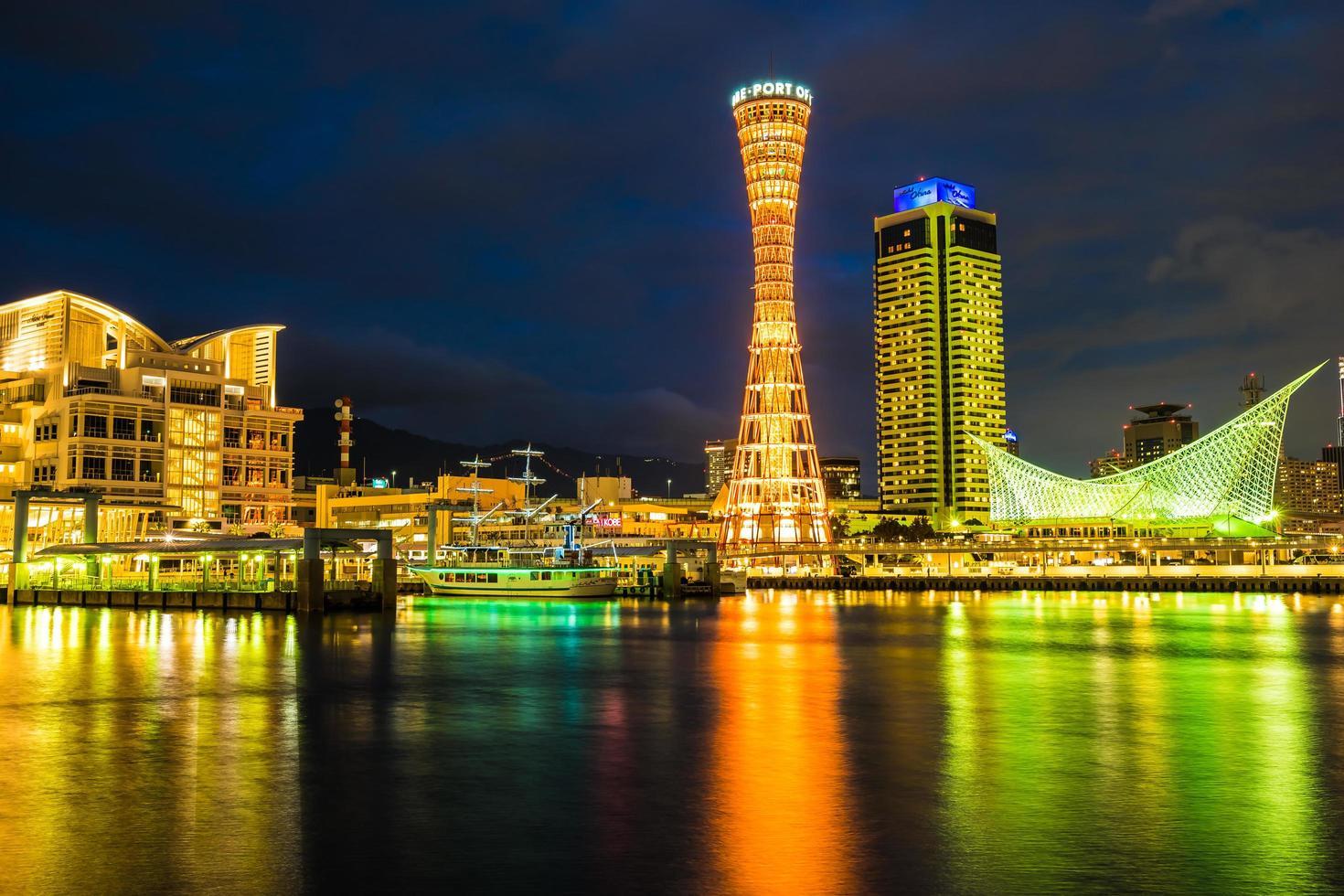 Beautiful cityscape of Kobe city, Japan photo