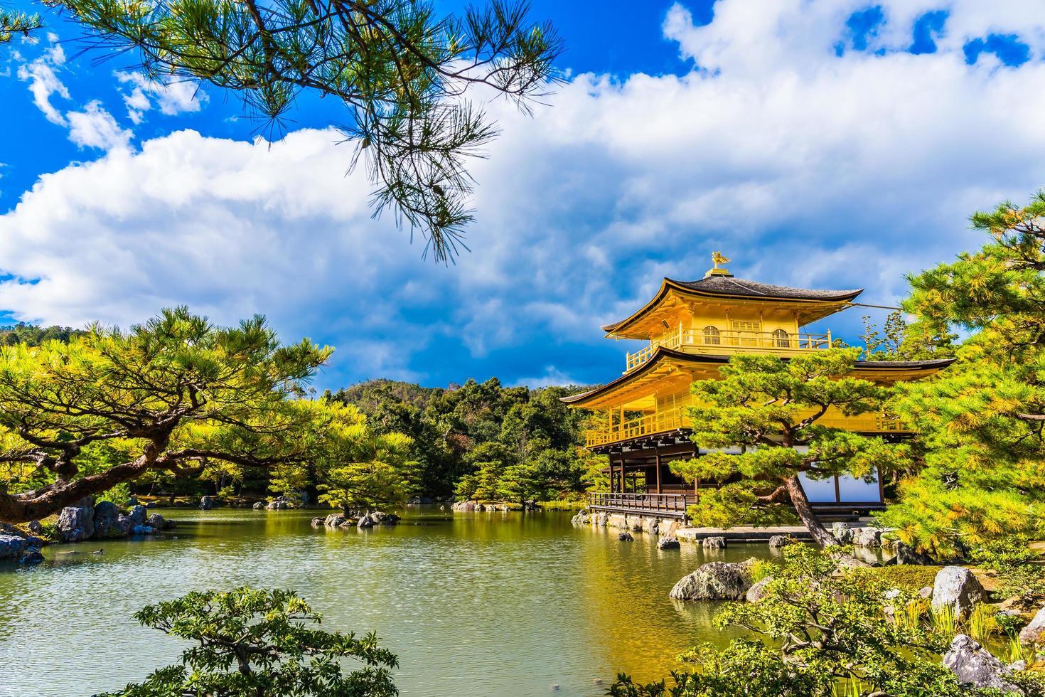 Kinkakuji temple or the Golden Pavillion in Kyoto, Japan photo
