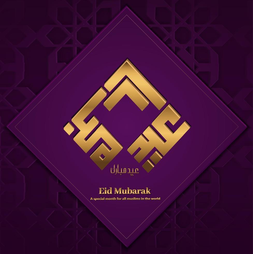 eid mubarak background with modern kufi calligraphy vector