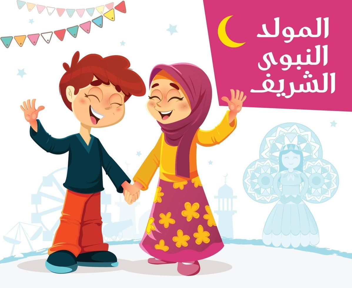 Dos niños musulmanes celebrando el cumpleaños del profeta Mahoma. celebración islámica de al mawlid al nabawi - traducción de texto, profeta muhammad bithday vector