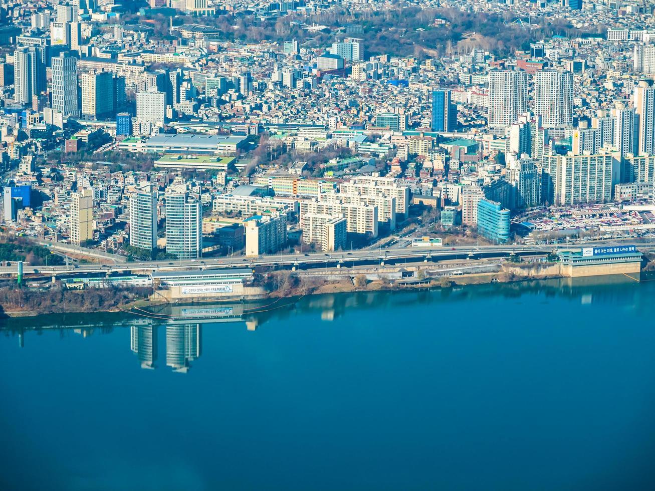 vista aérea de la ciudad de seúl, corea del sur foto