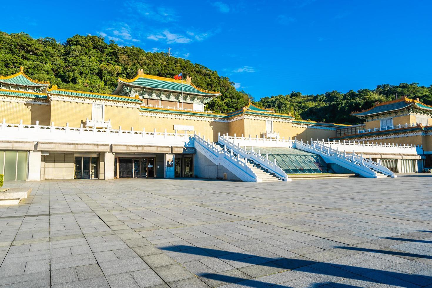 The National Palace Museum in Taipei City, Taiwan photo