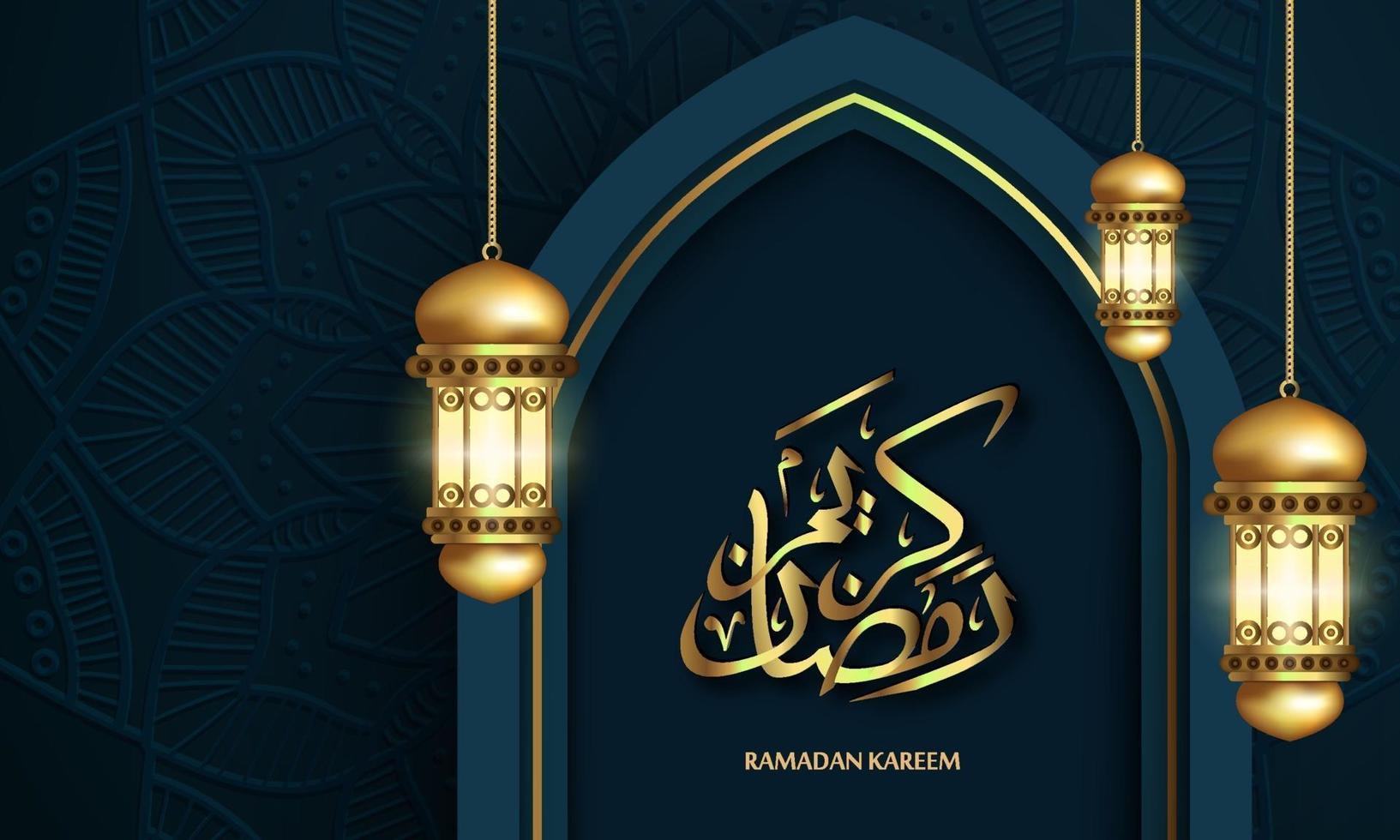 Ramadán kareem fondo islámico vector