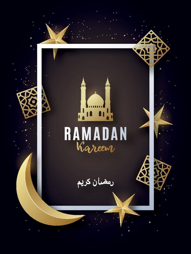 Ramadan Kareem festive poster. vector