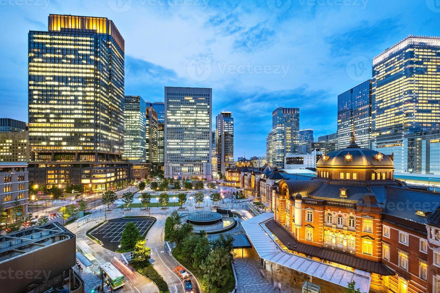horizonte de la ciudad de tokio, japón. foto