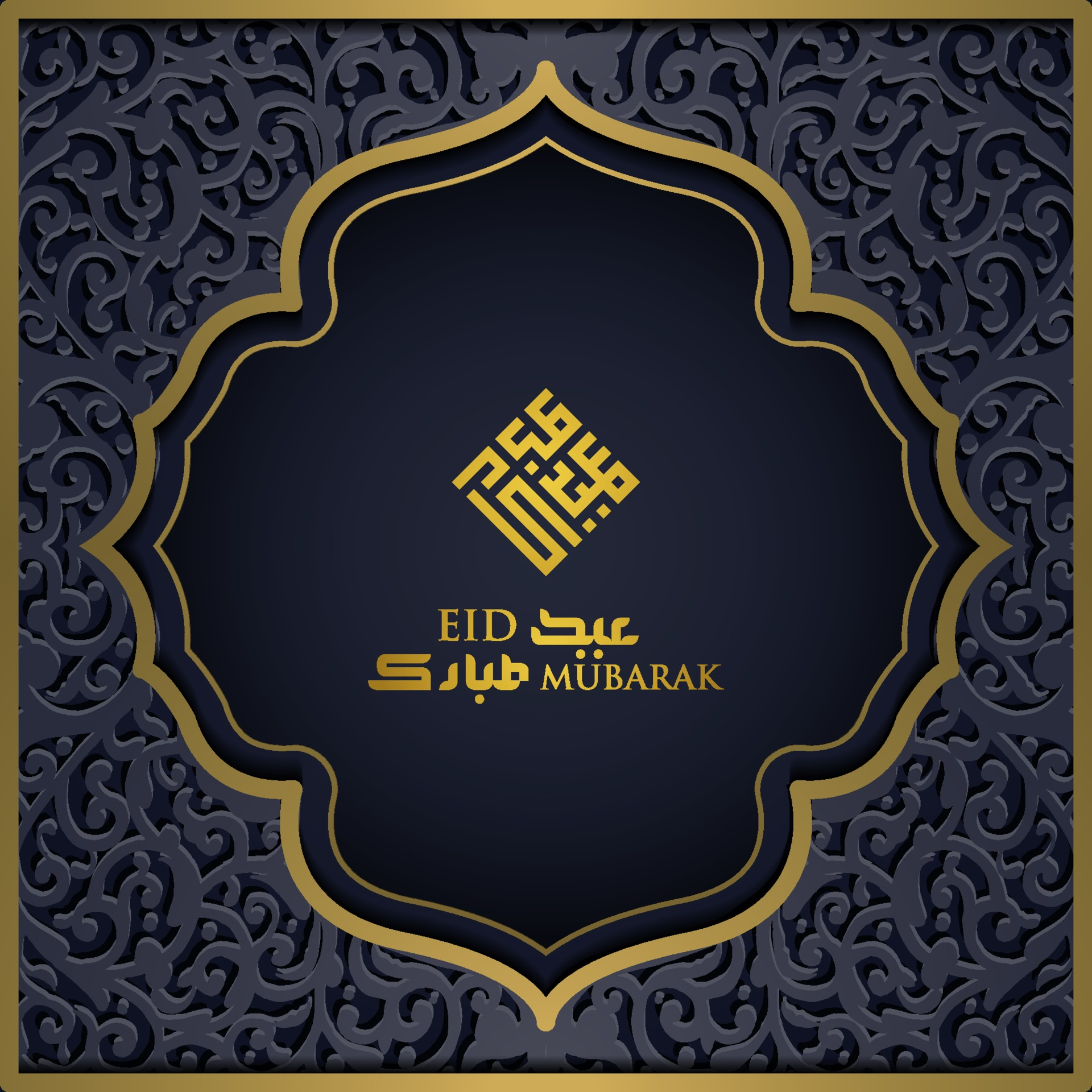 Eid Mubarak Greeting Background Islamic Pattern Vector Design With Beautiful Arabic Calligraphy Translation Of Text Blessed Festival 2145167 Vector Art At Vecteezy