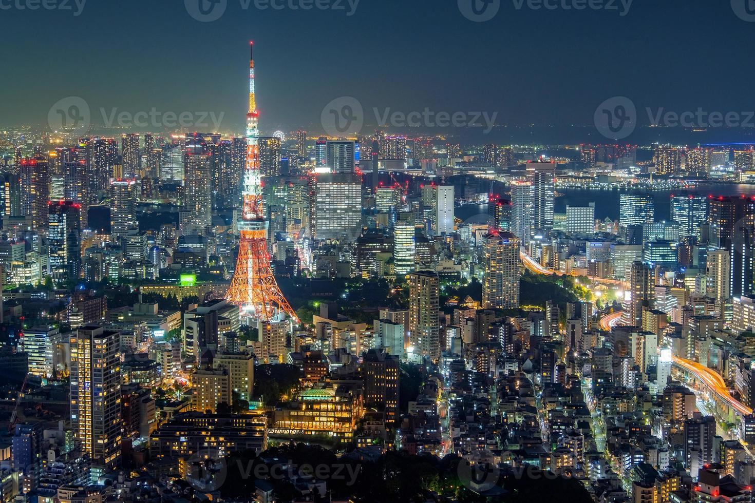 Cityscape of Tokyo photo