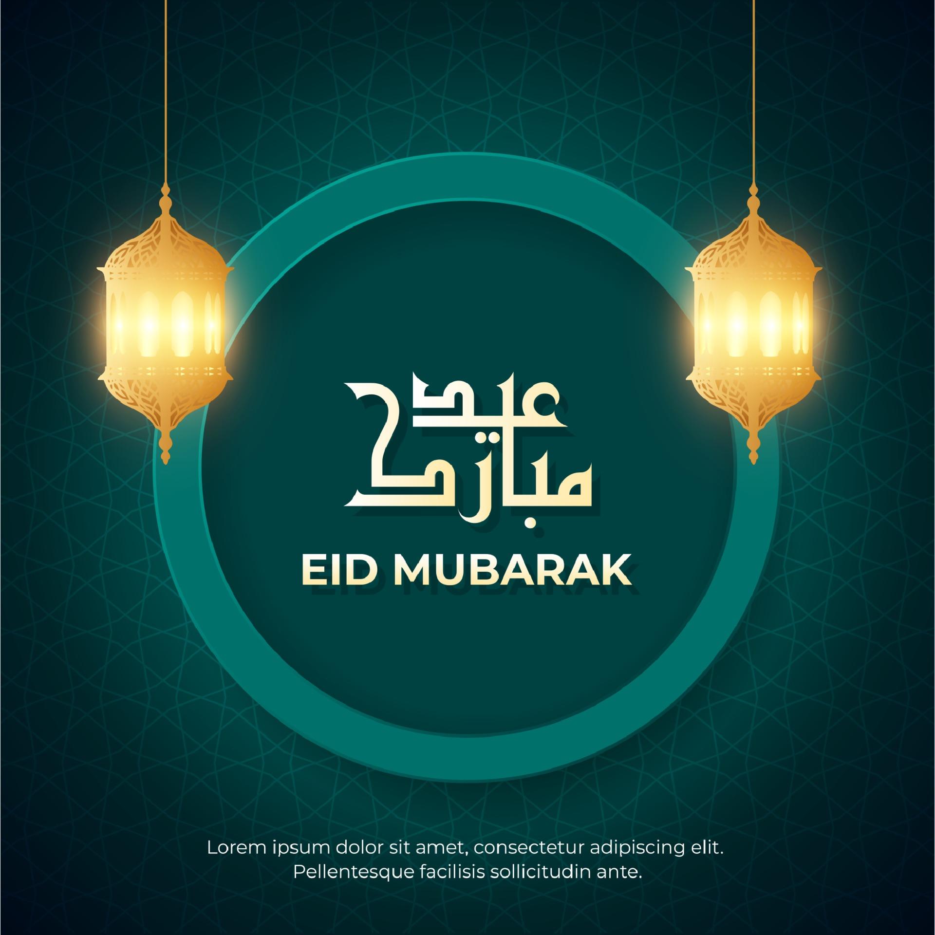 Green Eid Mubarak Greeting Card With Hanging Lantern 2198773 Vector Art At Vecteezy