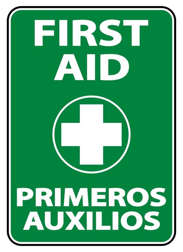 Signo de primeros auxilios bilingüe sobre fondo blanco. vector