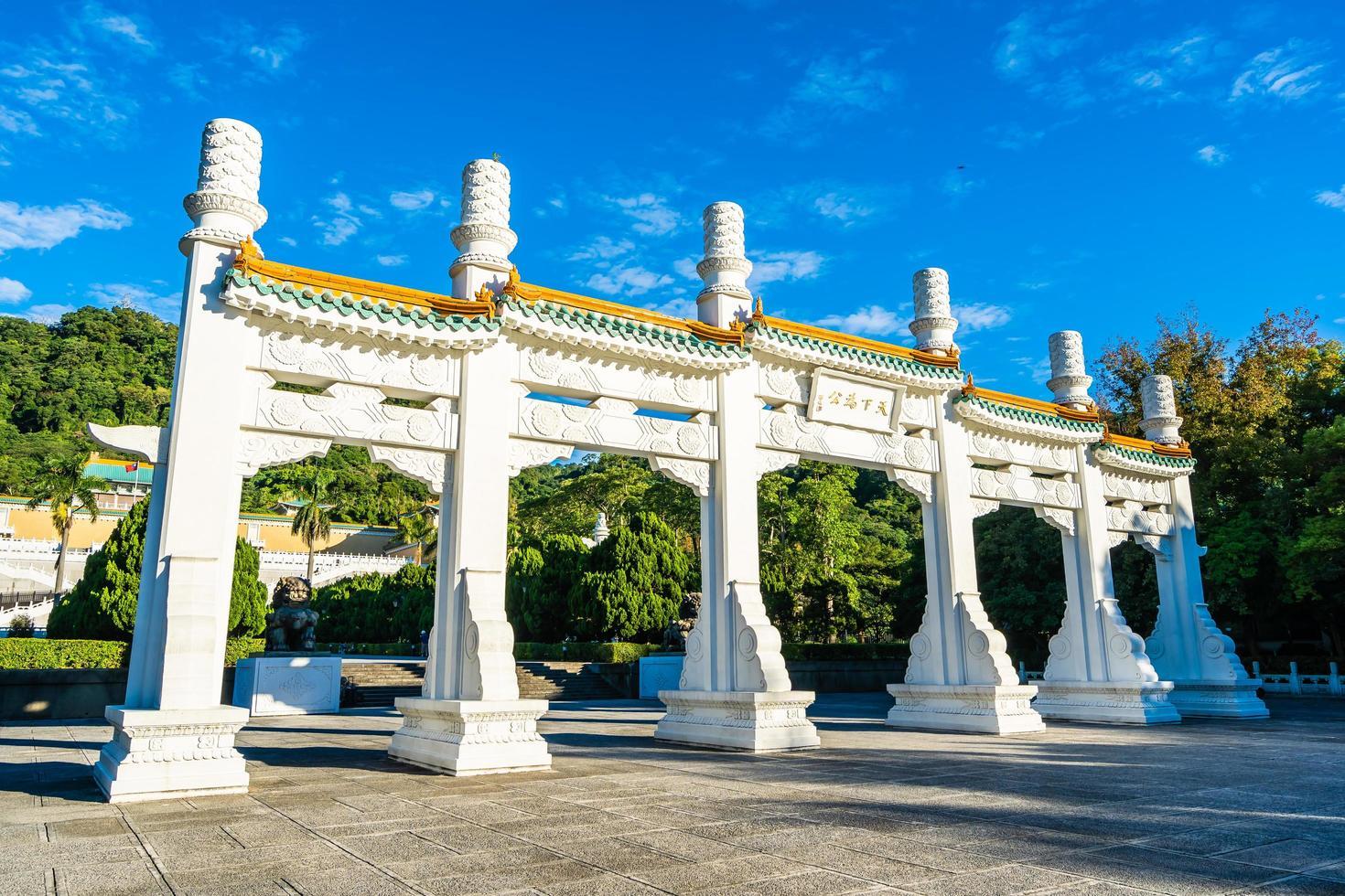 museo del palacio nacional de taipei en taiwán foto