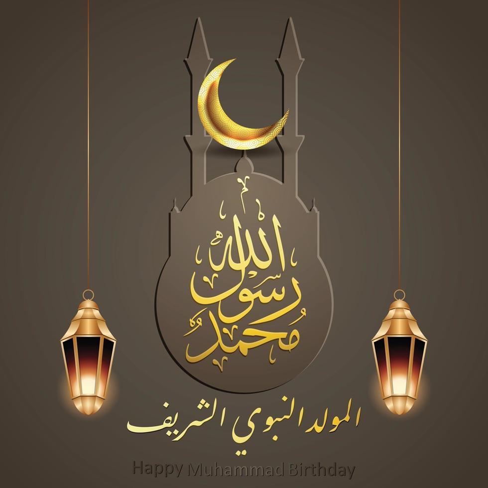 Diseño de caligrafía árabe de Mahoma con linterna islámica dorada y luna creciente. vector