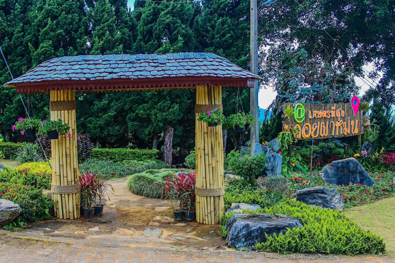 Chiang Rai, Thailand 2017- Doi Pha Mon Agriculture Center photo