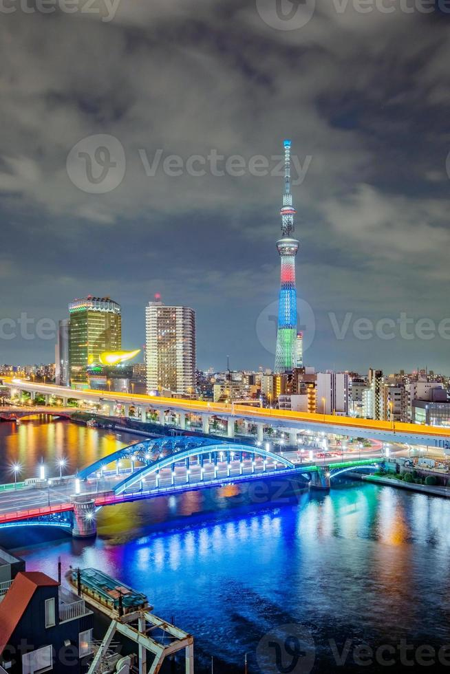 Cityscape of Tokyo in the evening, Japan photo