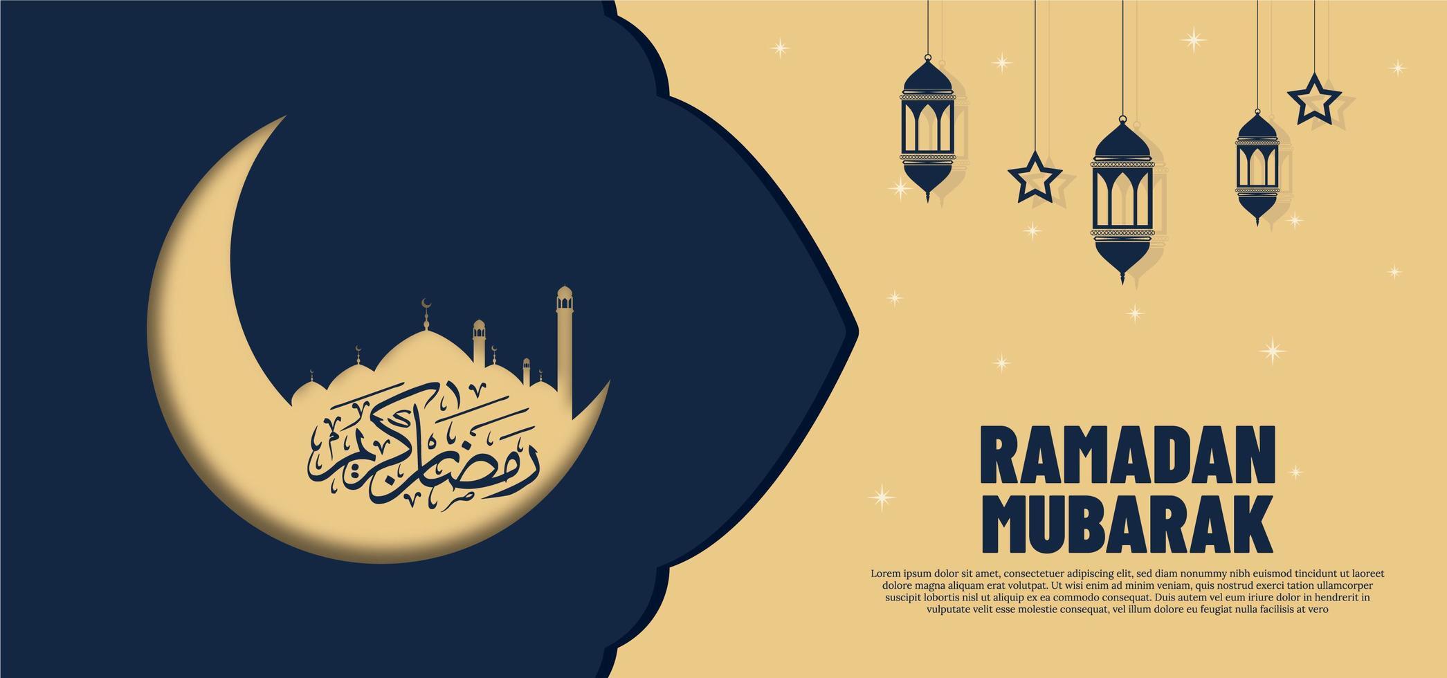 hermoso fondo de banner de ramadan kareem vector